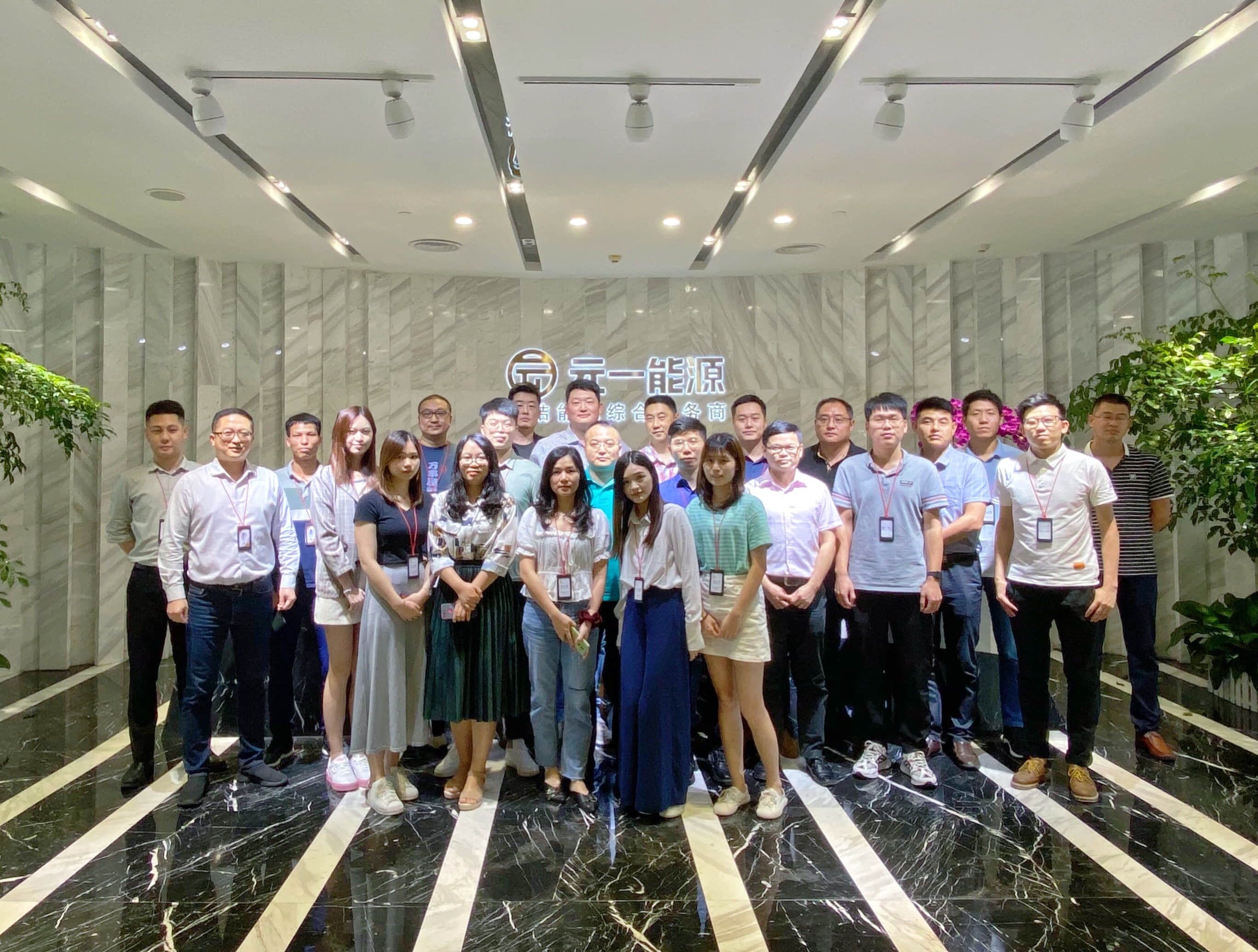 「乘风而上·与光同行」永利国际官网三周年庆活动成功举办!
