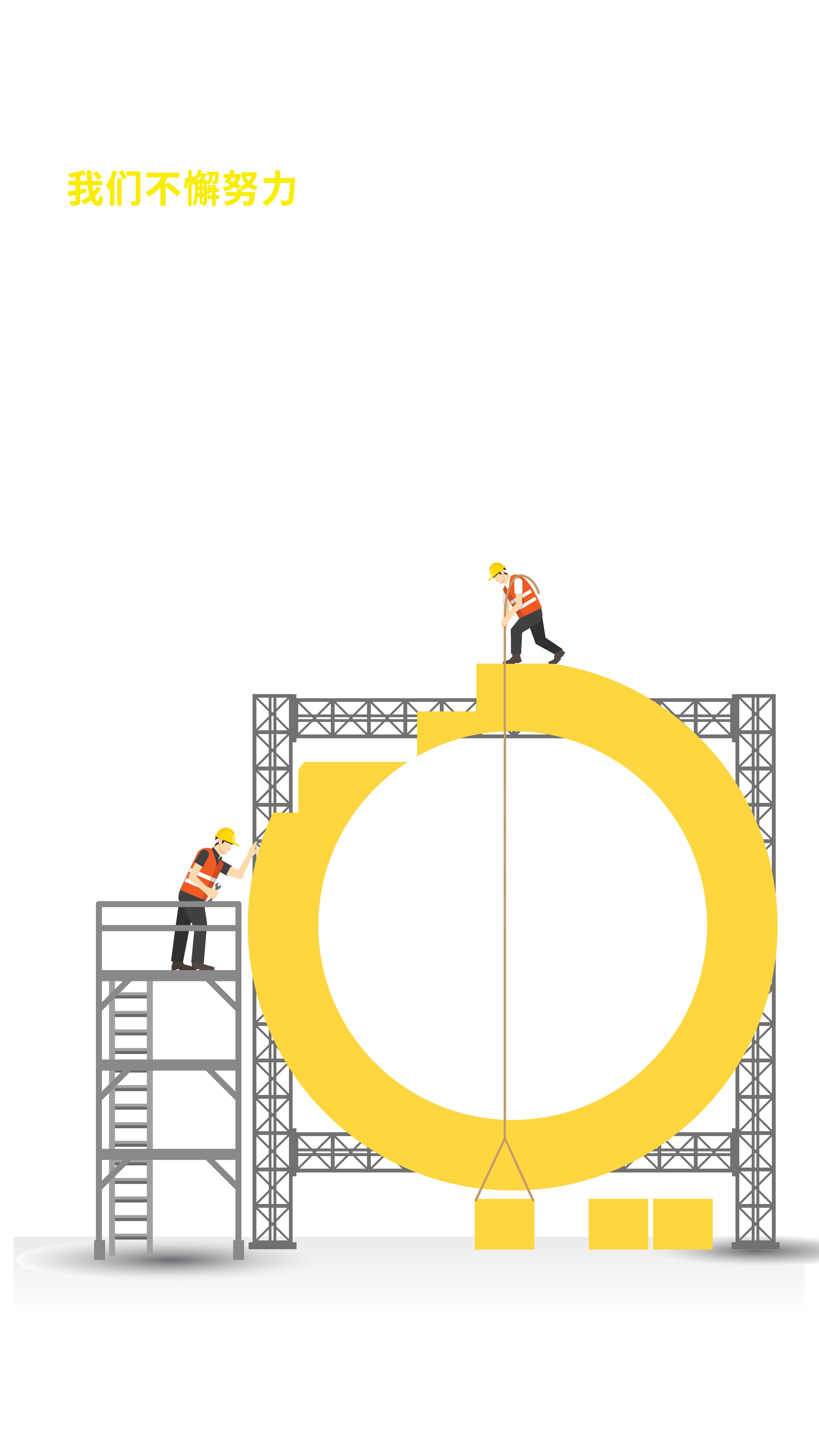 永利国际官网2018年度报告手机海报-03