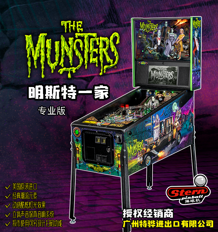 The-Munster-详情-1