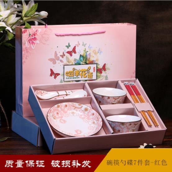陶瓷碗筷餐具套裝