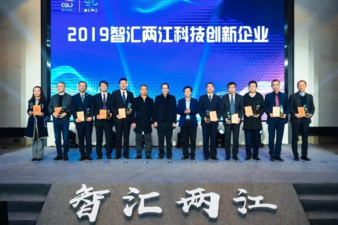 两江新区科技创新企业