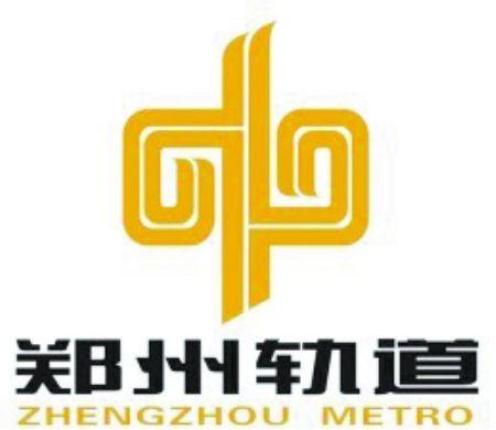 鄭州軌道交通1號線