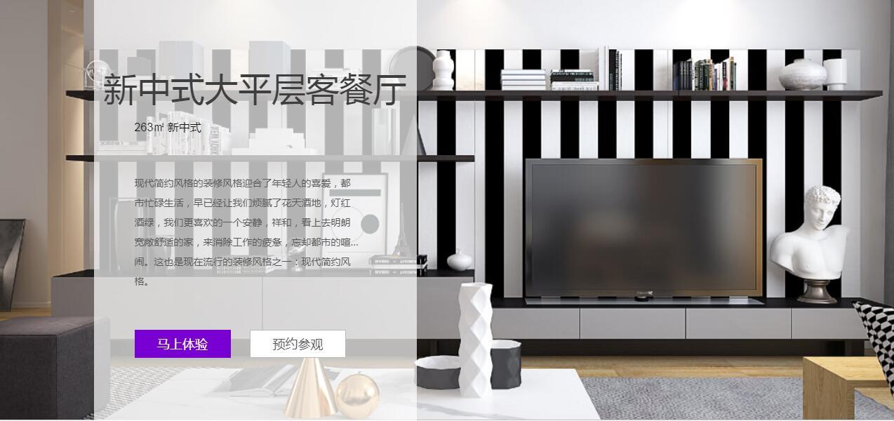 连云港装饰公司中式