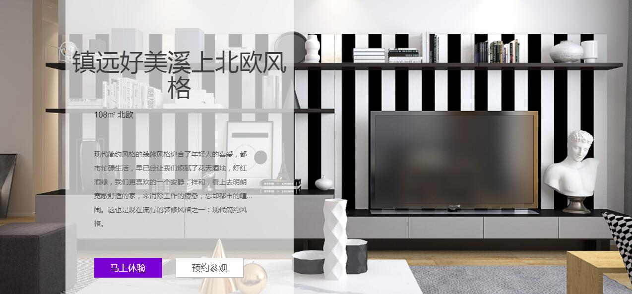 连云港中式装饰公司