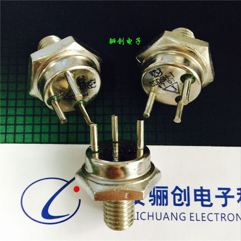 三極管3DD9H-T75.00