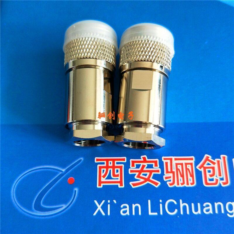 射頻連接器L16-J89.50