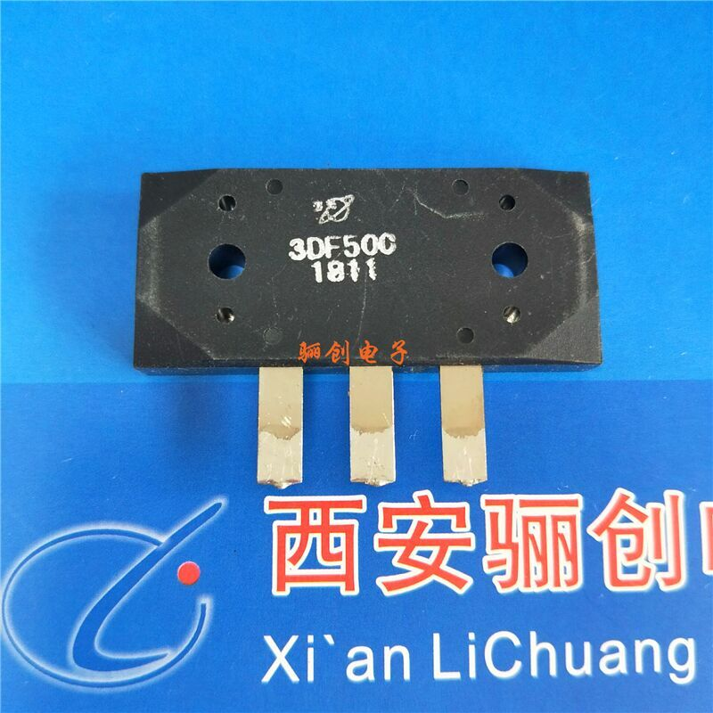 三極管3DF50C75.00