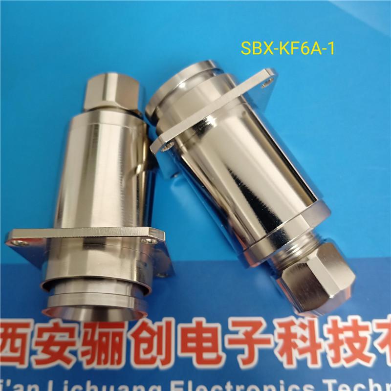 SBX-KF6A-1