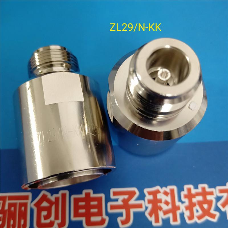 ZL29N-KK