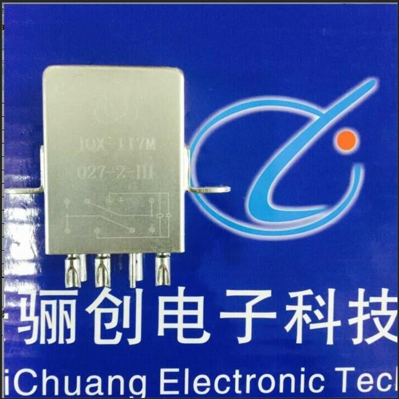 繼電器JQX-117M027-2-II