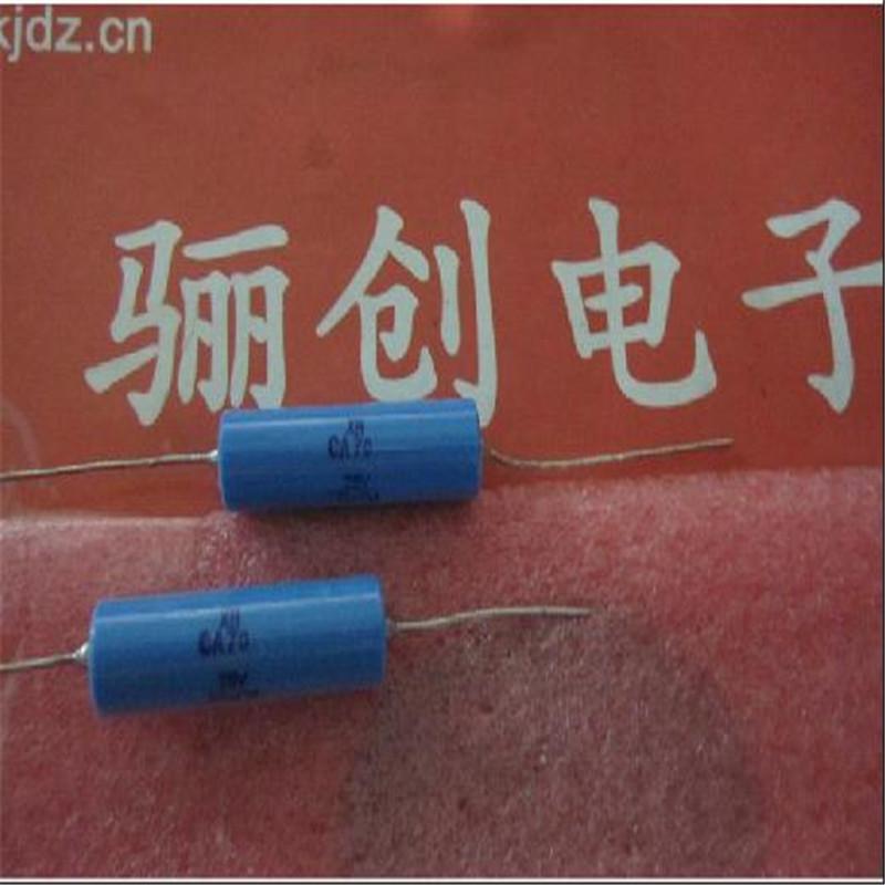 CA70型無極性固體電解質燒結鉭電容器3