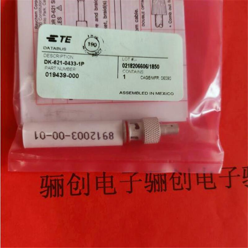 DK-621-0433-1P1230.00