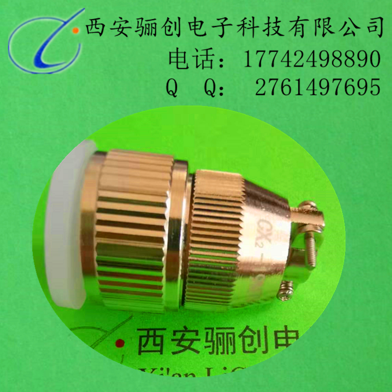 CX2-19MTK380.00