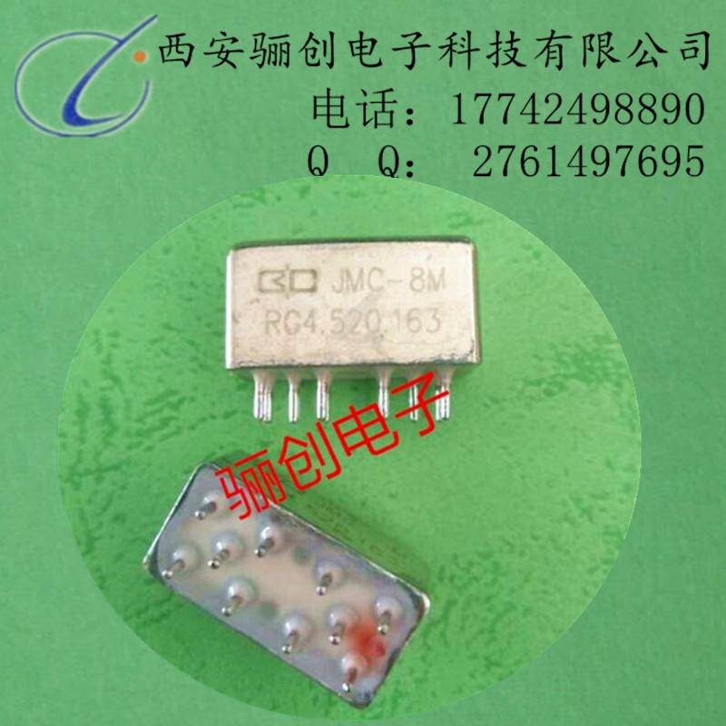 JMC-8MRG4.520.16318