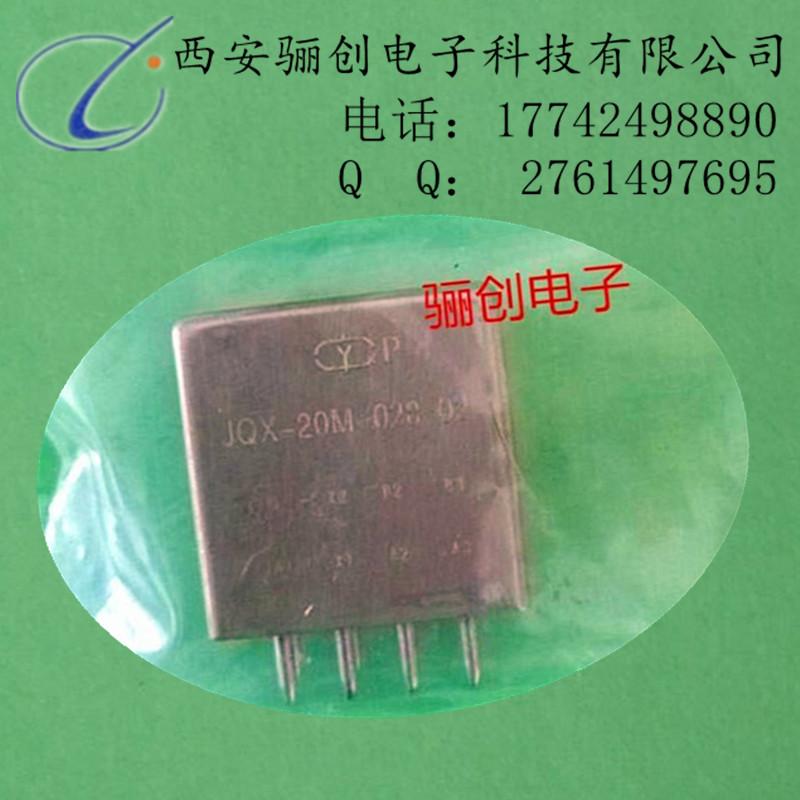 JQX-20M028-02208.00