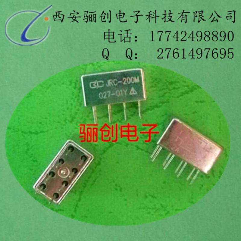 JRC-200M027-01Y420.