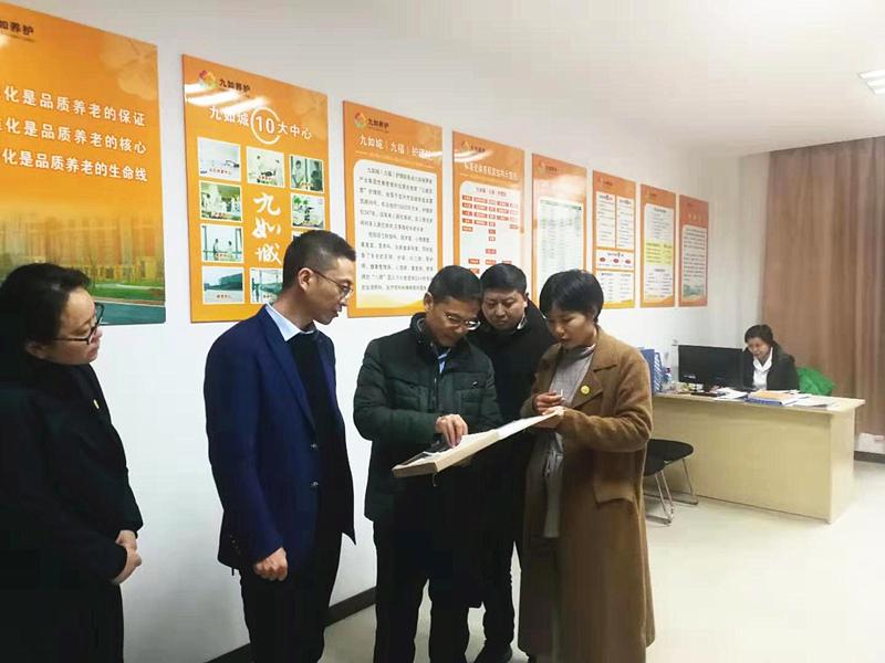 """江苏宜兴""""九如城养老产业集团""""-2-201902221"""