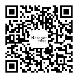 微信圖片_20200204165105