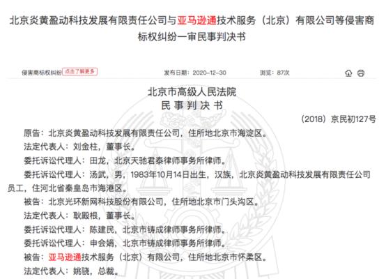 C:\Users\qqzhu\Documents\WeChat Files\wxid_k2djsgnwttgp22\FileStorage\Temp\f44ca3c8a12079811c584e04c798cfa4.png
