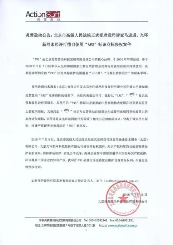 C:\Users\qqzhu\Documents\WeChat Files\wxid_k2djsgnwttgp22\FileStorage\Temp\ec4e0aa64a58e7369add96a396ce78d6.jpg