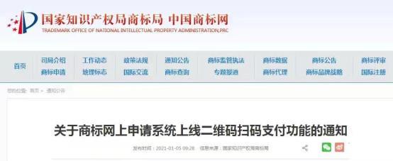 C:\Users\qqzhu\AppData\Local\Temp\WeChat Files\1ebda944745aa85d495f4db1bad0e7f.jpg