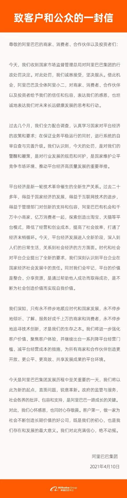 C:\Users\qqzhu\Documents\WeChat Files\wxid_k2djsgnwttgp22\FileStorage\Temp\cabf154e89be4647afc3157b99628154.png