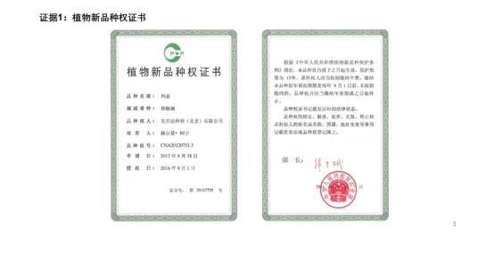 C:\Users\qqzhu\Documents\WeChat Files\wxid_k2djsgnwttgp22\FileStorage\Temp\a4783f7eda65a24a20c7deb640abe9f9.jpg