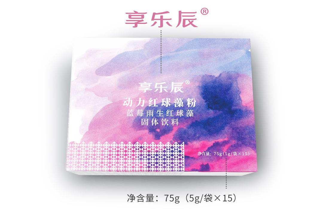 2-1080大小女士粉末細節_02