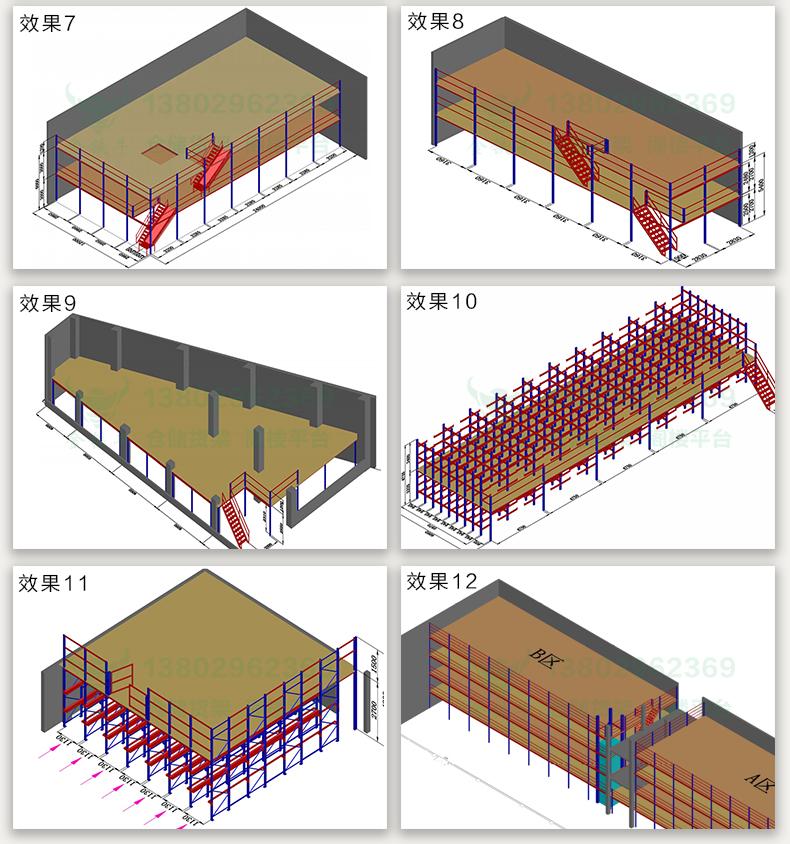 阁楼货架案例效果图-1