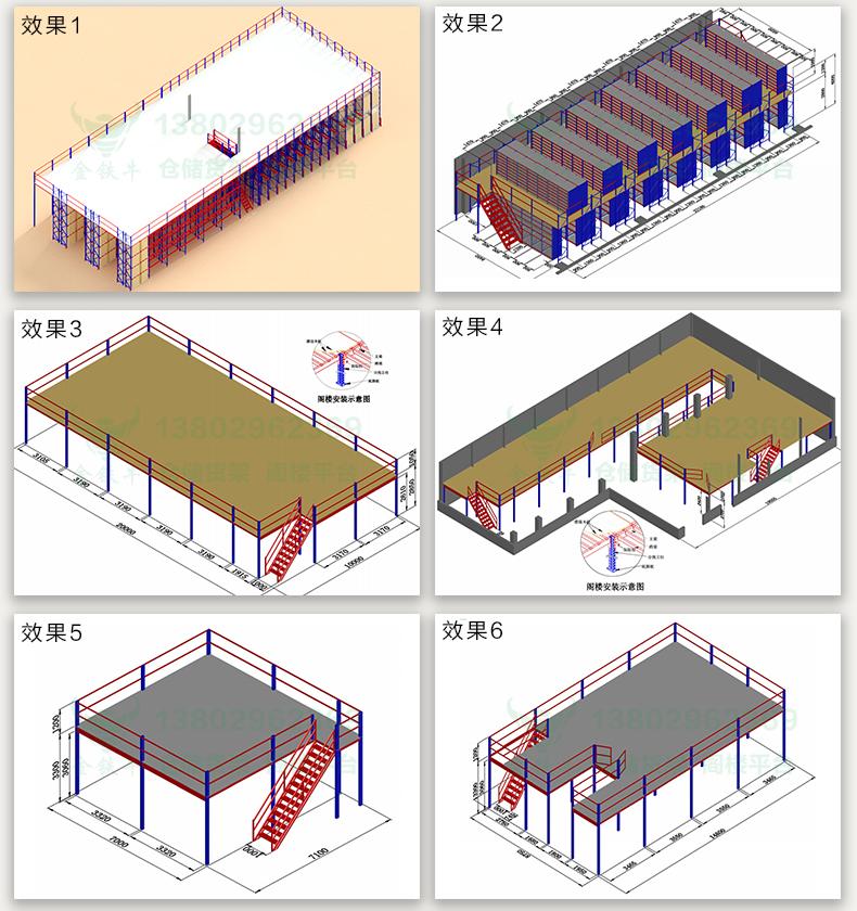 阁楼货架案例效果图-2