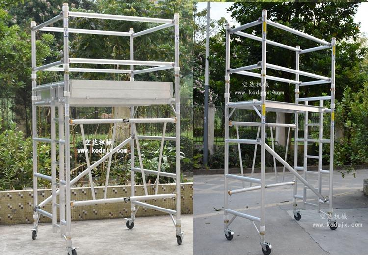 深圳快裝鋁合金折疊架1.8米高