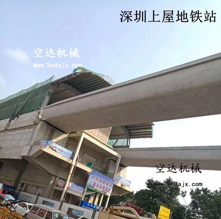 上屋地鐵站