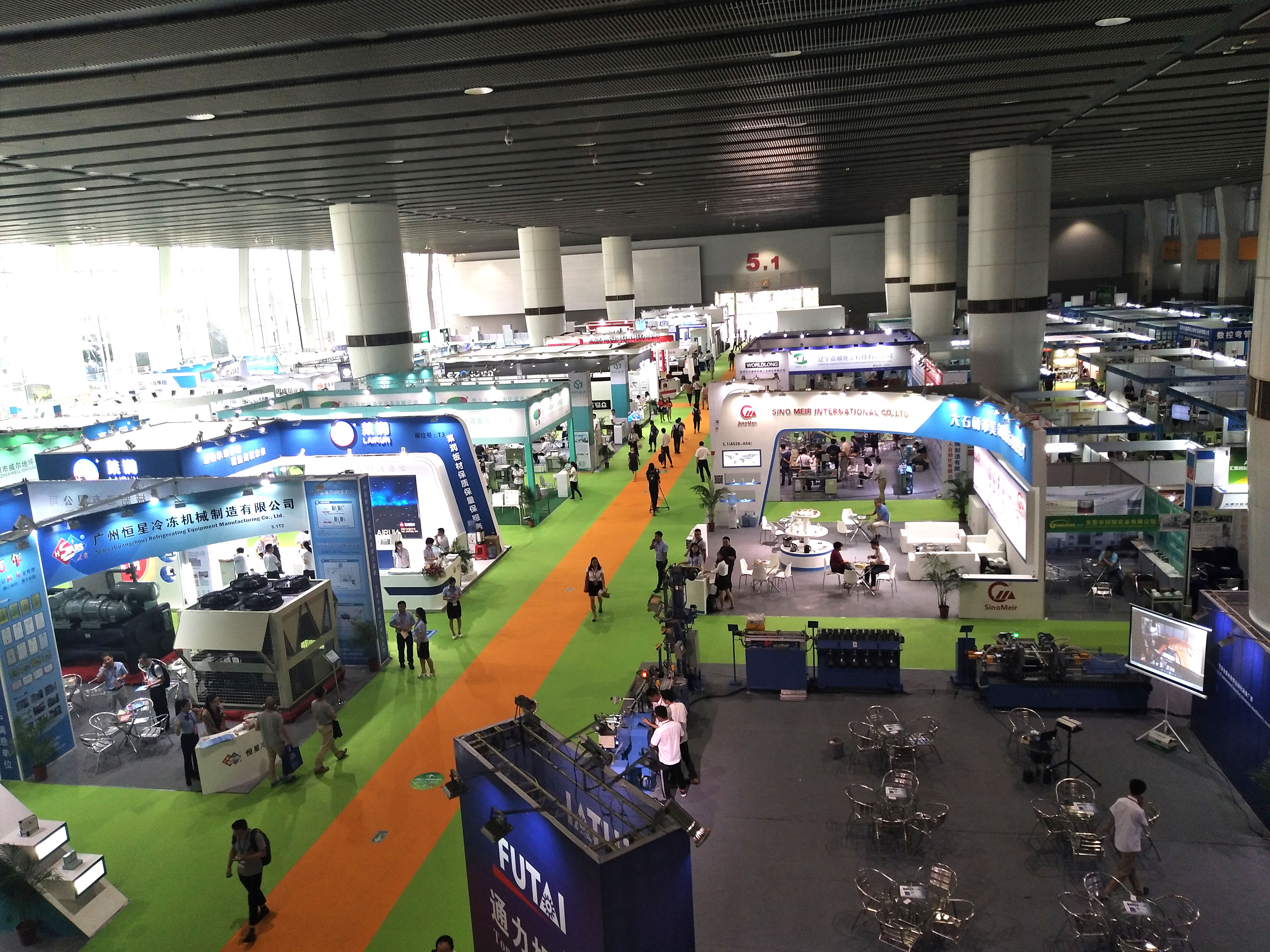 2019 6th Shanghai International Electrothermal Technology and