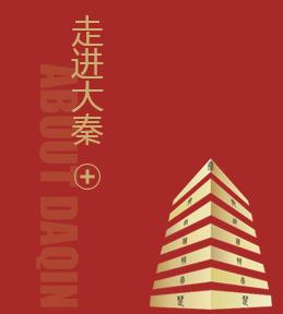 manbetx万博官网手机版建设万博manbetx官网下载有限公司