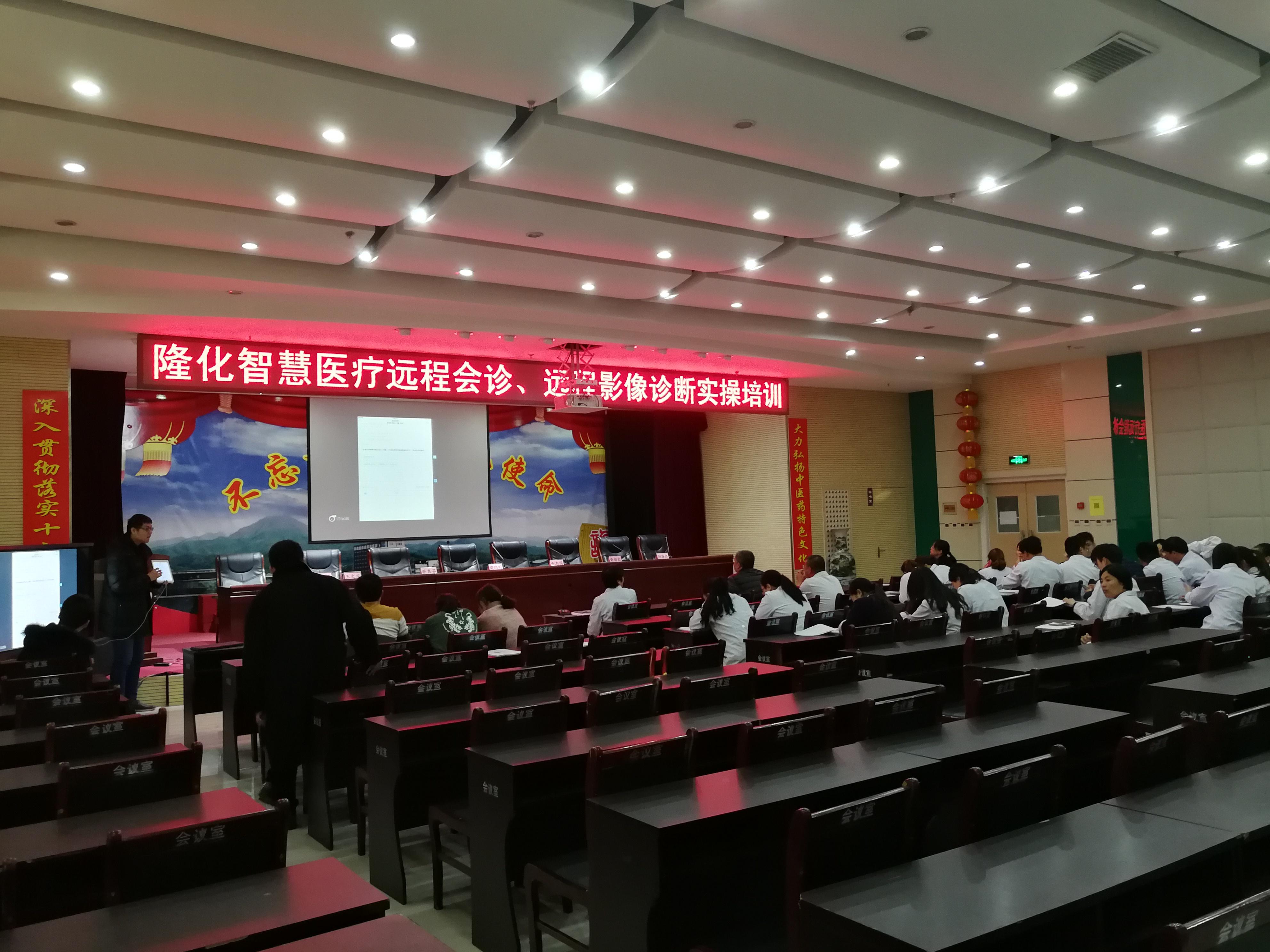 中医院现场培训照片-微信图片_201811281639425