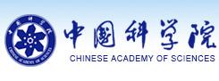 中國科學院LOGO