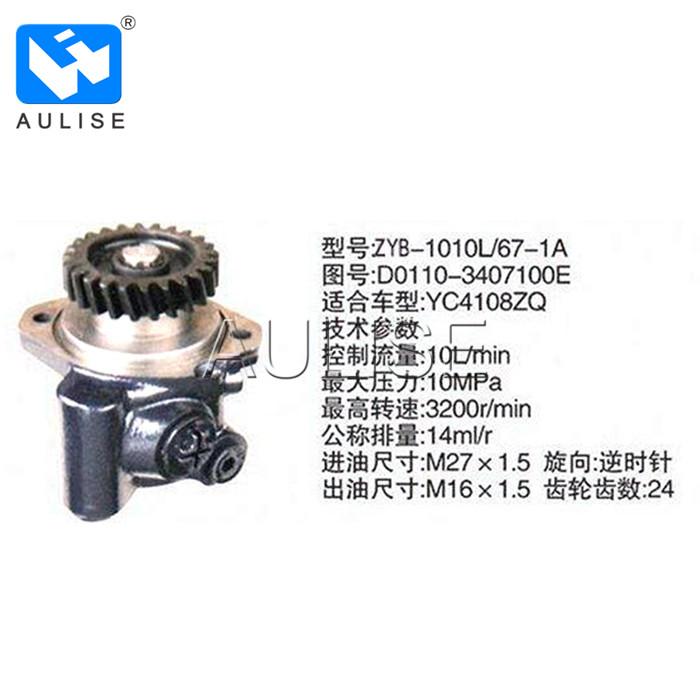 D0110-3407100D-1