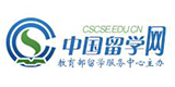 http://www.cscse.edu.cn/publish/portal0/