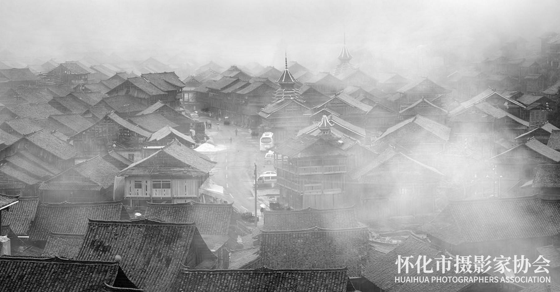 《黄岗侗寨》杨志东