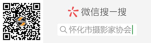 web-微信推广