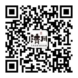微信图片_20181023092406