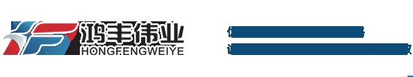 hf_logo-1