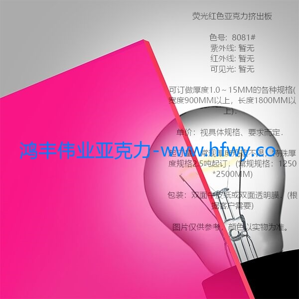 www.sun988.com