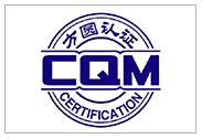 方圆标志认证集团