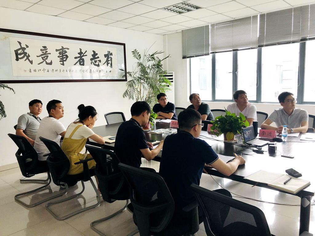 20190711淮安市市場監督管理局-微信圖片_20190712111315