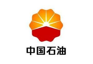 纬来体育高清在线科技合作伙伴,中国石油
