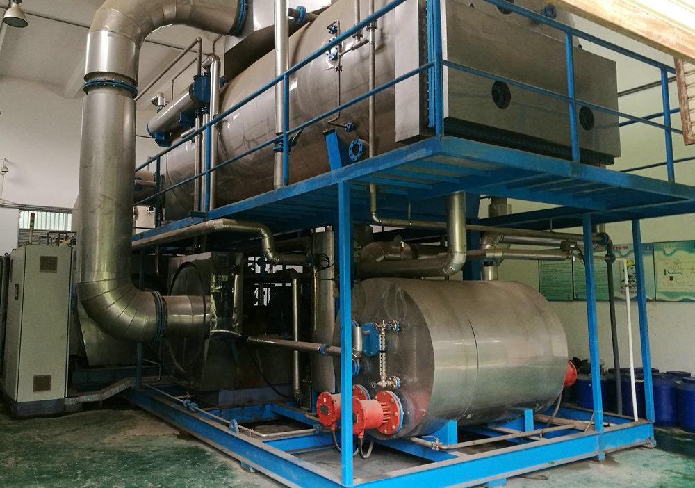 蒸发器,低温蒸发器,低温干化机,纬来体育高清在线科技