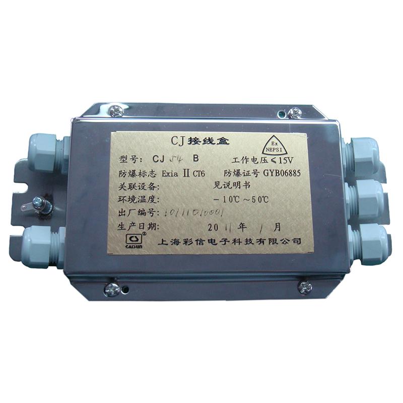 防爆接线盒-1