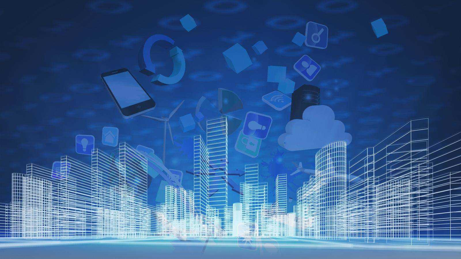 地级市智慧城市建设项目