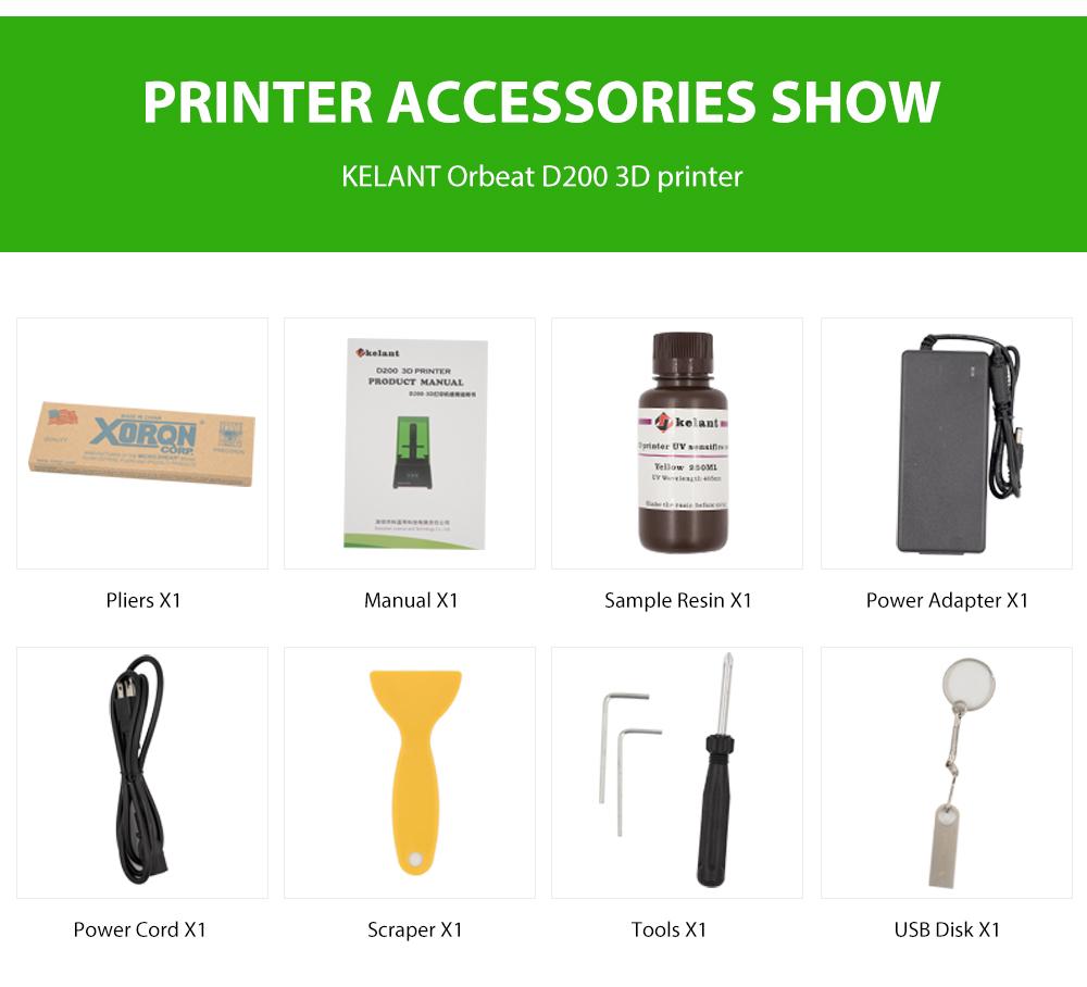 3D打印机速卖通切片-3D打印机速卖通_16
